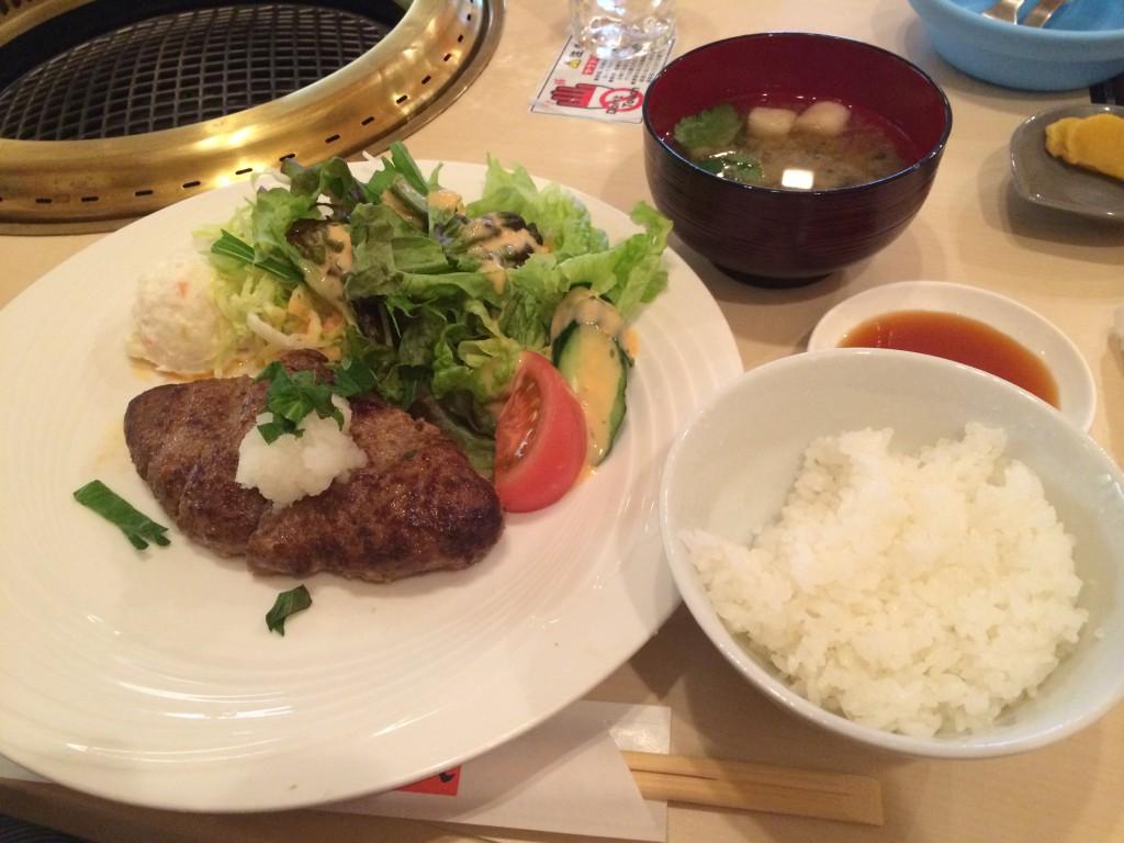 あしんの千屋牛ハンバーグステーキ(おろしポンズ)